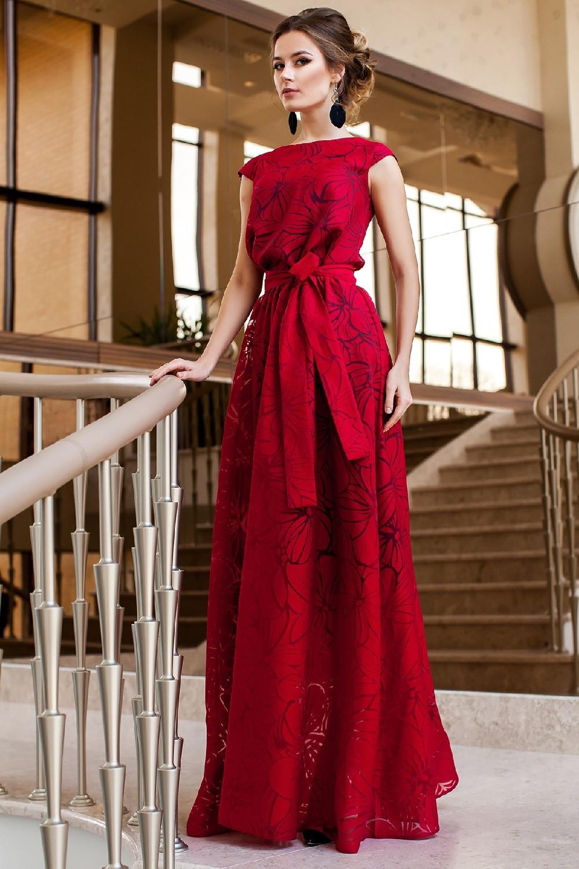 Купить Вечернее Платье В Пол Недорого В Интернет Магазине