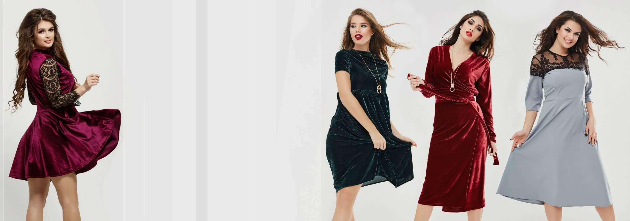 Купить заказать в интернет магазине сексуальную одежду на любой вкус